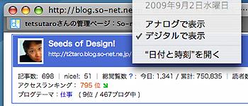 IMG_00699.jpg